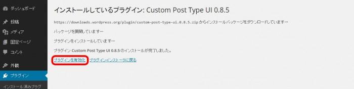 make-a-sample-site-in-wordpress15