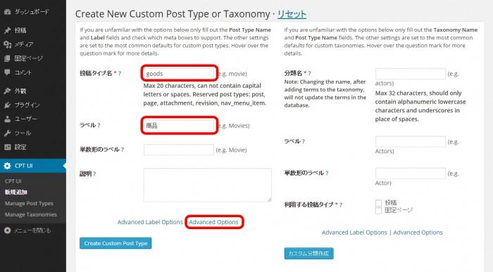 make-a-sample-site-in-wordpress17