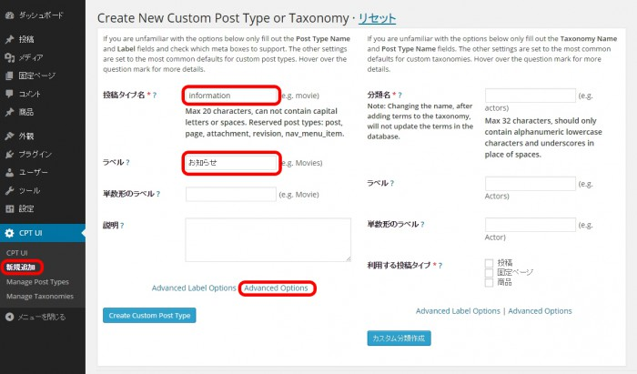make-a-sample-site-in-wordpress23