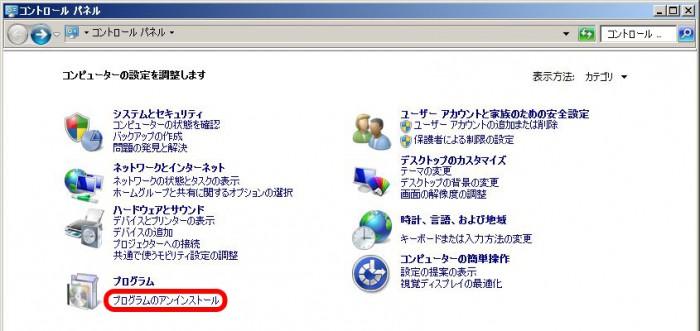 start-the-website-explorer01