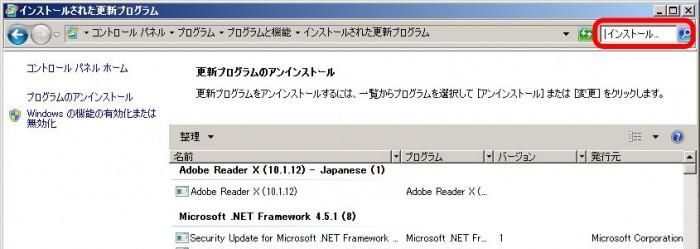 start-the-website-explorer03