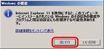 start-the-website-explorer08