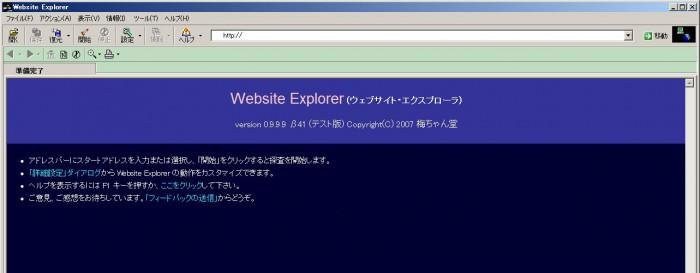 start-the-website-explorer13