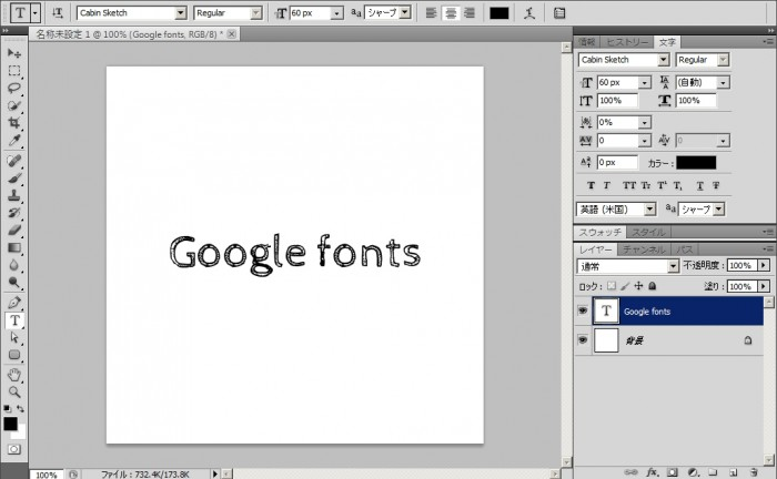 to-install-and-use-google-fonts07