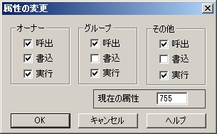to-install-the-movable-type02
