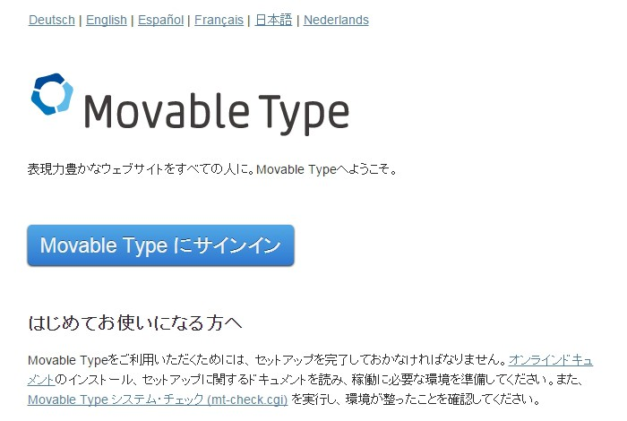 to-install-the-movable-type05