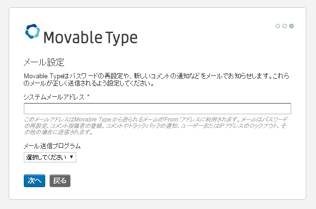 to-install-the-movable-type10