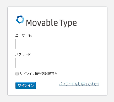 to-install-the-movable-type14