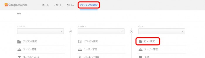 to-measure-the-site-search-in-google-analytics01