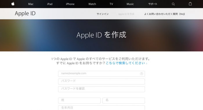 register-the-ios-developer-program01