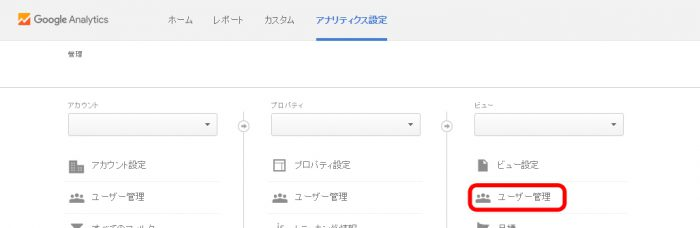 to-add-a-user-that-can-be-viewed-in-google-analytics01