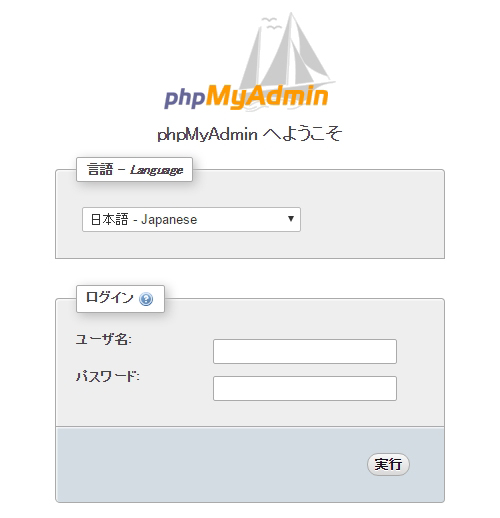 password-setting-of-mysql-root-and-phpmyadmin-of-xampp08