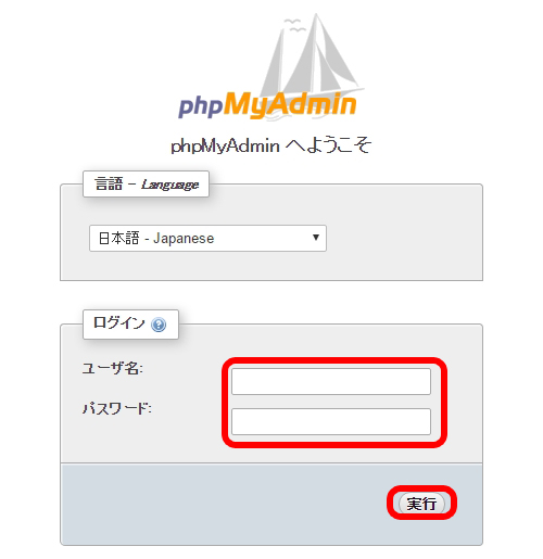 password-setting-of-mysql-root-and-phpmyadmin-of-xampp10