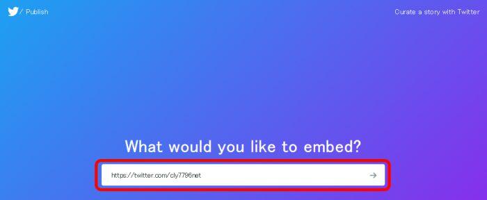 embed-a-twitter-timeline02